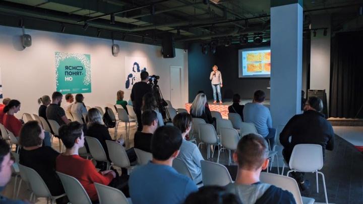 «ЯСНО. ПОНЯТНО»: в Ростове открылся лекторий выходного дня