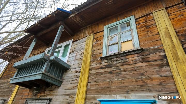 Больше двухсот ветхих домов снесут в Красноярске: смотрим, каких домов не станет до 2025 года
