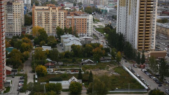 Даунтаун на Кирова