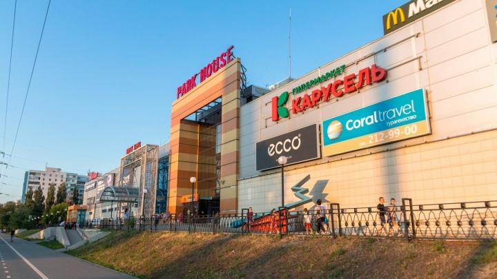 Без отрыва от шопинга: в Самаре офис МФЦ открыли в торговом центре