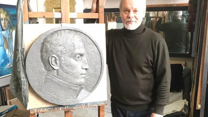 В Кургане установят мемориальную плиту декабристу Андрею Розену
