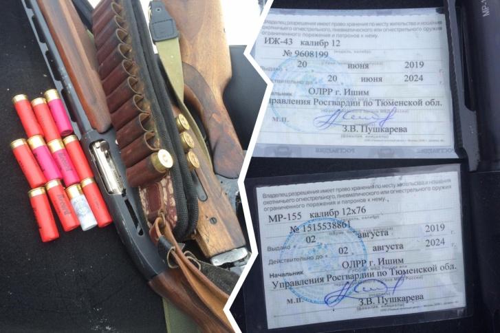 Оружие, изъятое у охотников