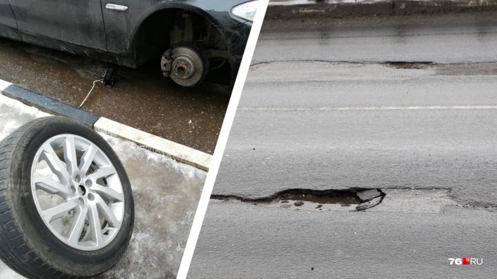 «Звук был нехороший». Ярославские водители пробивают колеса на Октябрьском мосту: где опасность