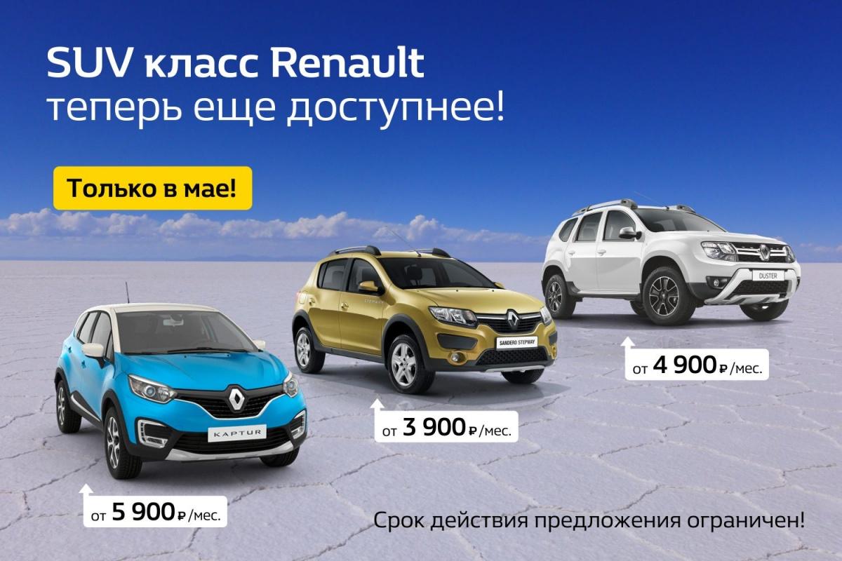 Названы самые реализуемые джипы в Российской Федерации