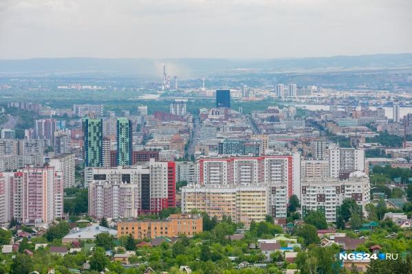 Красноярск с высоты летним днем