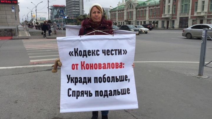 Сибирячка с плакатом вышла помолчать возле мэрии