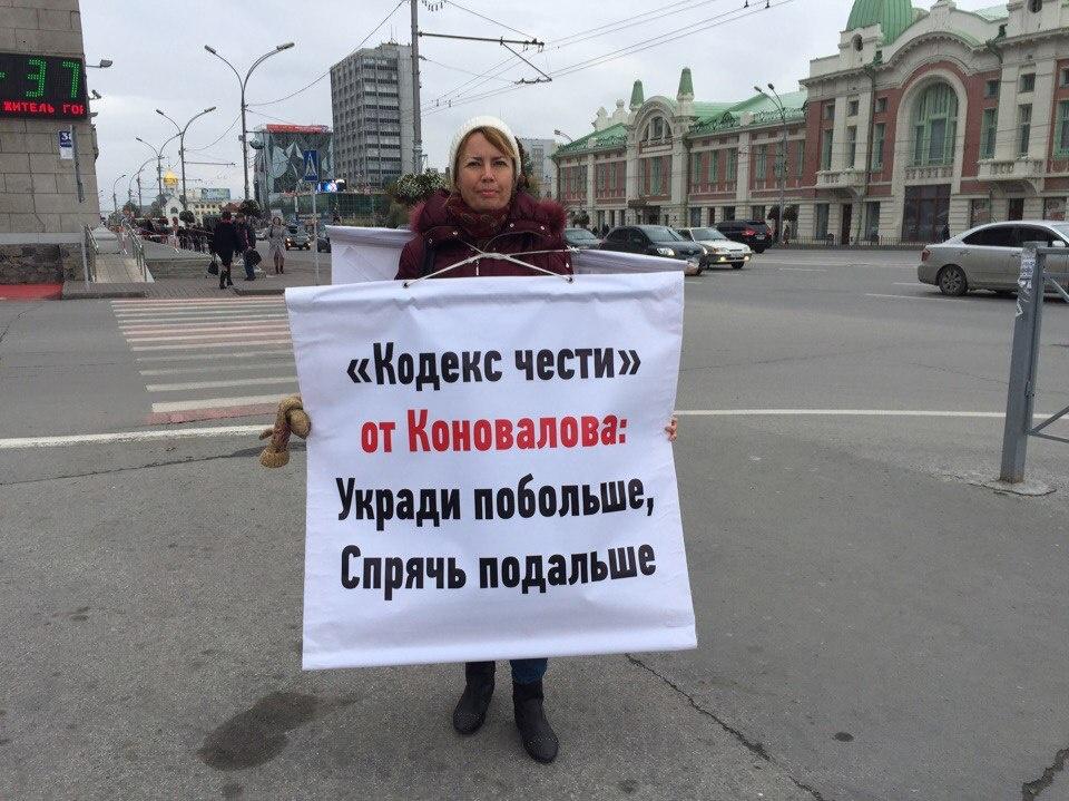 СМИ назвали причину задержания руководителя стройфирмы «ПТК-30»