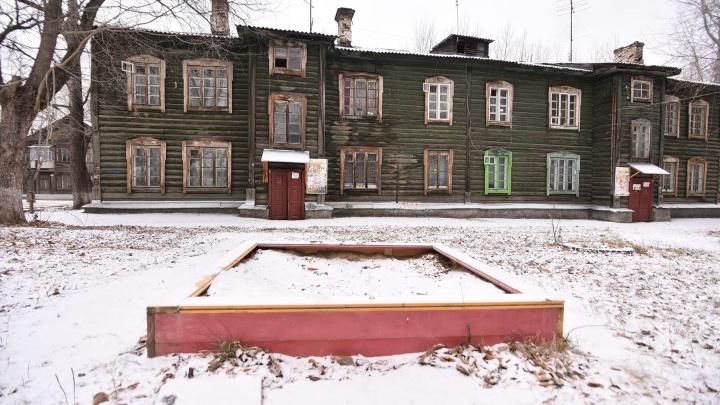 Снести Уралмаш: как собираются перестроить район заводов и бараков