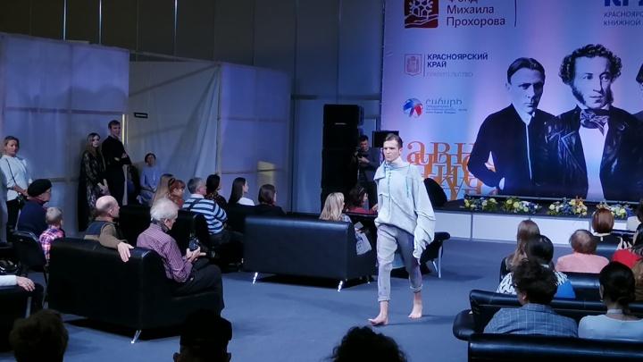 «Порылись в бабушкином сундуке»: молодые дизайнеры представили свои коллекции в Красноярске