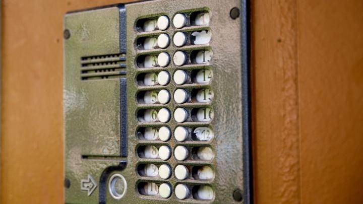 Жители Брагино заплатили за обслуживание домофонов 90 тысяч рублей. Но их никто не ремонтировал