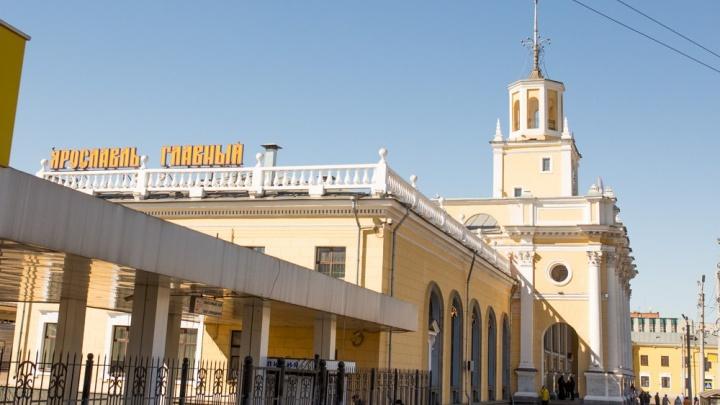 Теперь официально: вокзал Ярославль-Главный назвали памятником