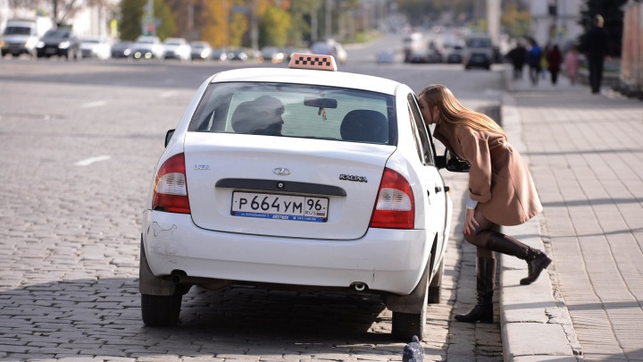 A cheat note for foreign guests: popular taxi services in Ekaterinburg
