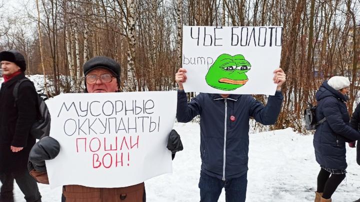 Противники «Шиеса» спели гимн России: в Архангельске прошел массовый пикет за чистую экологию