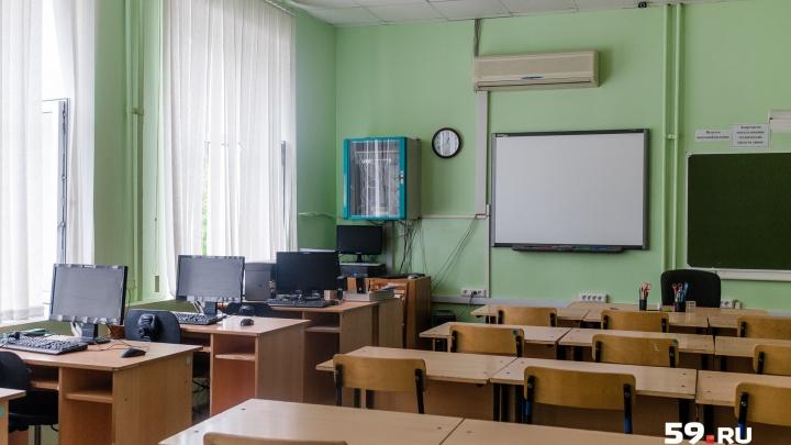 В школы Прикамья купят компьютеры за 20 миллионов рублей. Рассказываем, куда поступит оборудование