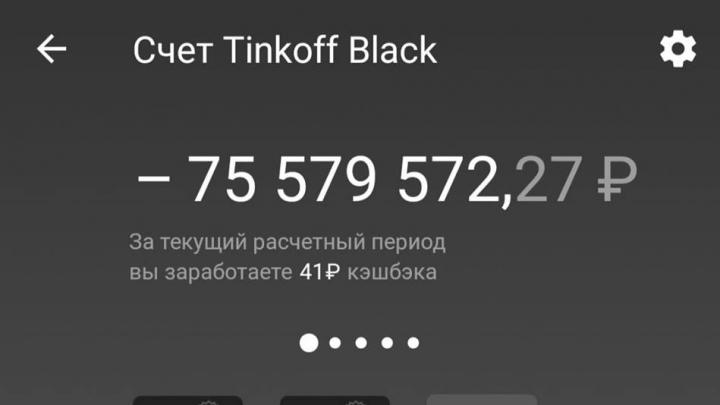 Минус 75 миллионов: активистам штаба Навального в Уфе заблокировали банковские счета