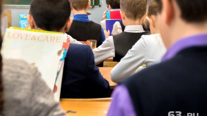 «До предельных мощностей»: самарские школы переполнятся через семь лет