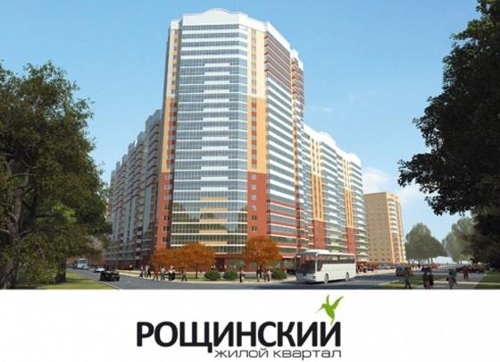 В Екатеринбурге в только что сданном доме квартиры продаются со скидкой