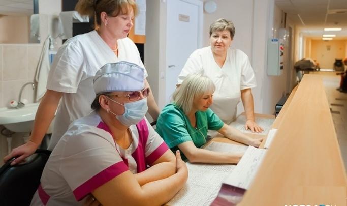 Нужны терапевты и анестезиологи: названы самые востребованные профессии в сфере здравоохранения в крае