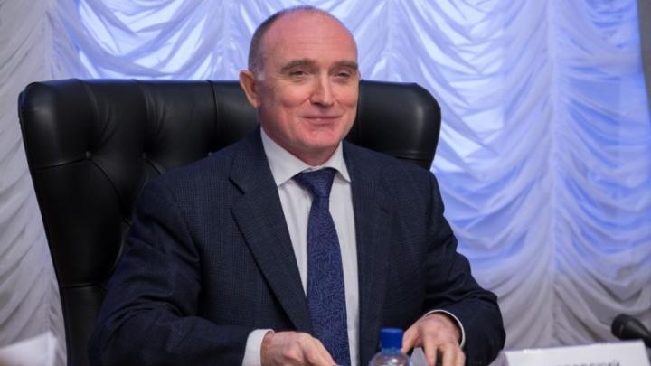 «Челябинск будет процветающим городом»: губернатор распорядился начать подготовку к саммитам