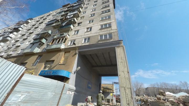 Власти назвали число жильцов магнитогорской многоэтажки, захотевших переехать после взрыва