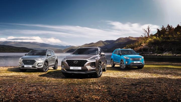 «Черная пятница» ни при чем: абсолютно новый Hyundai можно купить с выгодой до 140 000 рублей