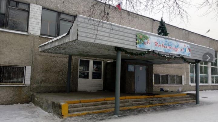 В Екатеринбурге закрыли школу из-за больного туберкулёзом младшеклассника