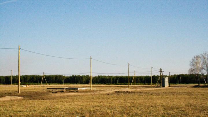 Чуть больше месяца до повышения цен: купить земельный участок за 150 тысяч можно только до 1 октября