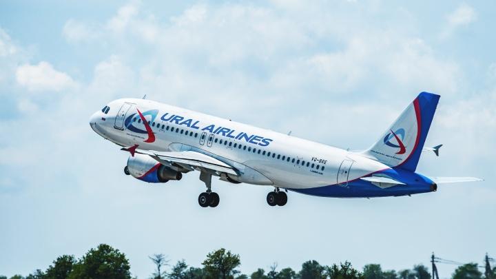 В Грузию — за 7078 рублей: новый рейс от «Уральских авиалиний»