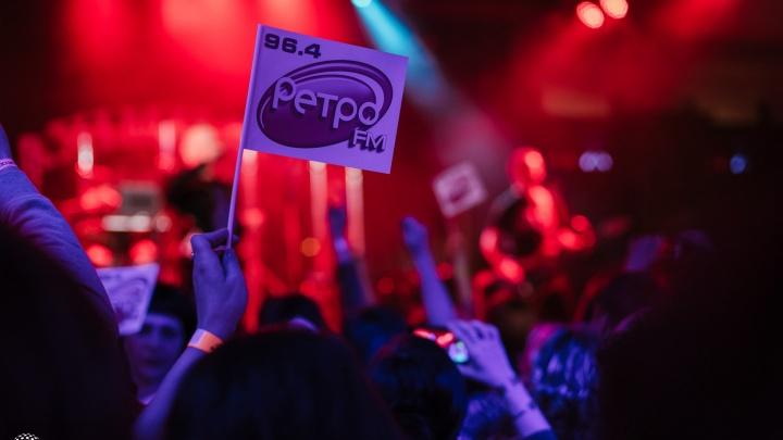 Звёздные гости выступят на «Вечеринке Ретро FM»