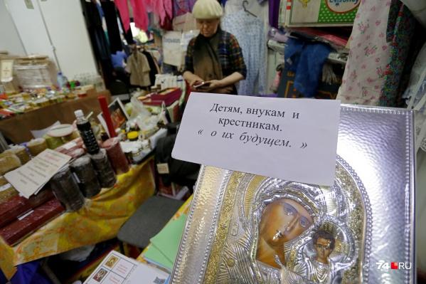 По версии челябинской епархии, с посетителей выставки просто нагло собирают деньги