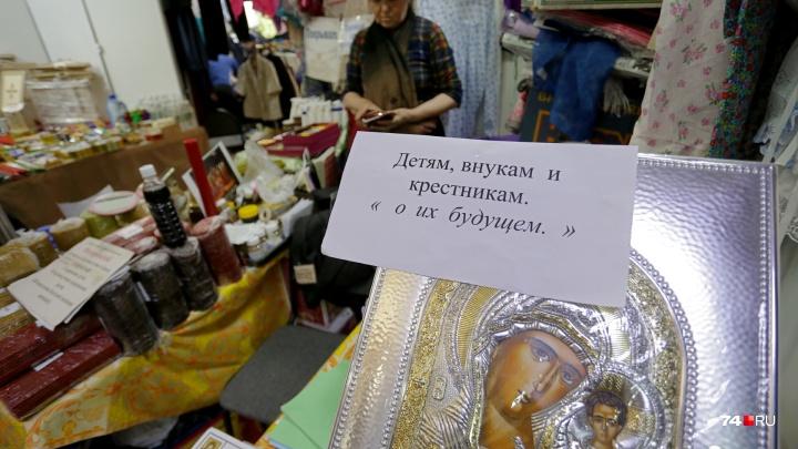 «Чего лукавить — всё из-за денег»: репортаж с пасхальной выставки в Челябинске, которую забанила РПЦ