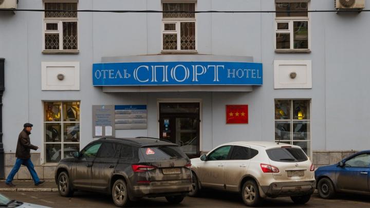 Отель «Спорт» на Куйбышева станет женским общежитием для студентов из Индии