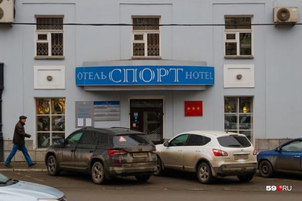 Иностранный инвестор выкупил гостиницу за 130 миллионов рублей