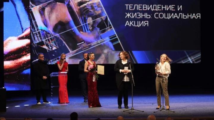 Есть победа! ЕТВ получил «ТЭФИ-Регион» за марафон в поддержку людей с ВИЧ