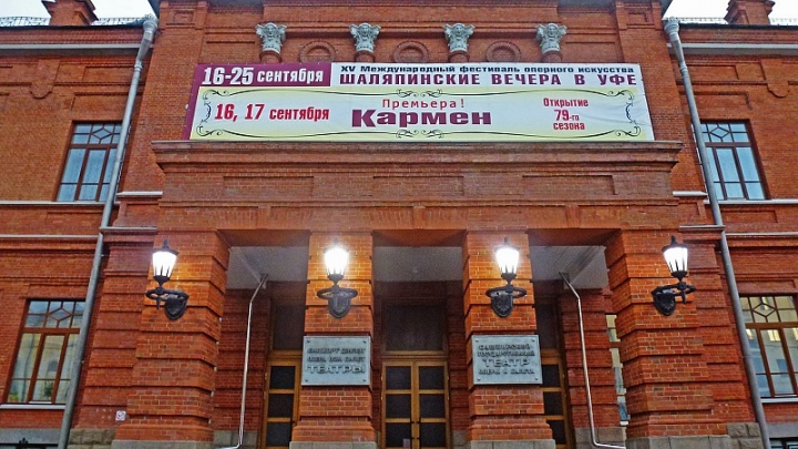 Две оперы Башкирского театра оперы и балета заявлены на рассмотрение экспертного совета «Золотой маски»