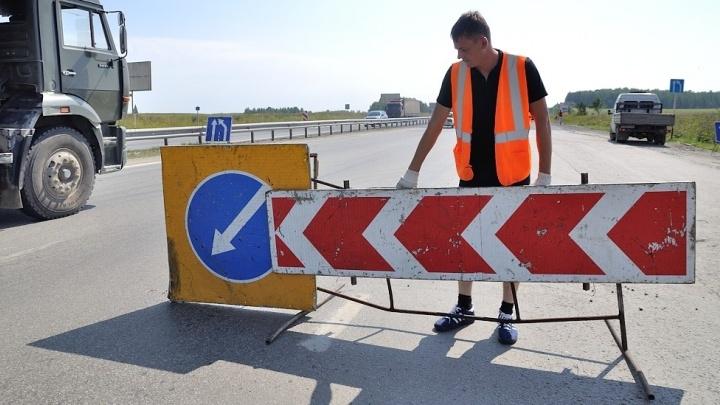Мост на Челябинском тракте отремонтируют за 18 миллионов рублей