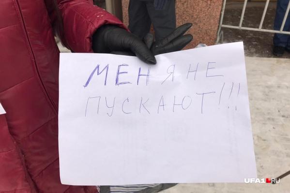 Горожанку и волонтера штаба Навального в Уфе Ольгу Комлеву не впустили в здание, как и ее соратников