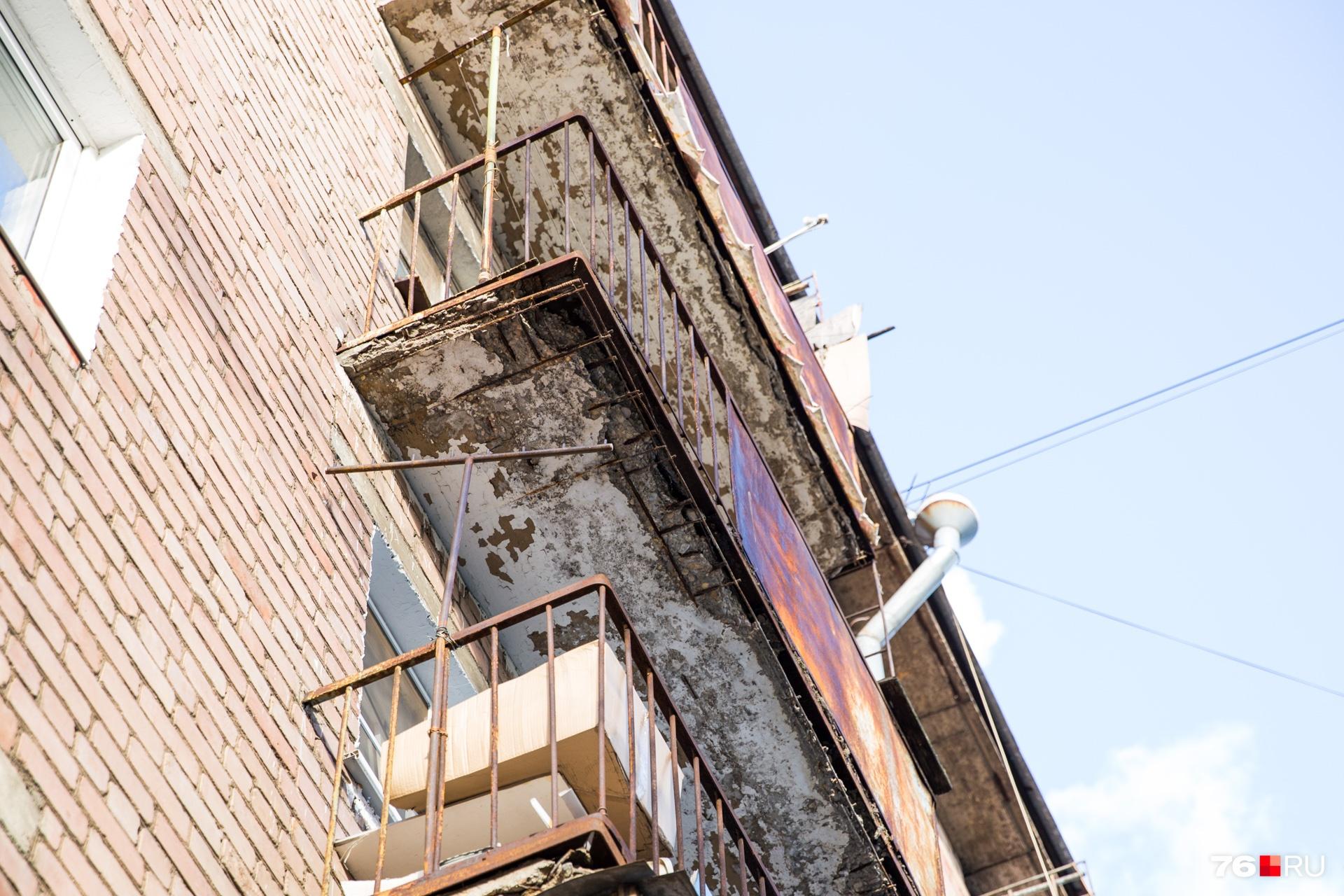 Улица Свердлова, 46