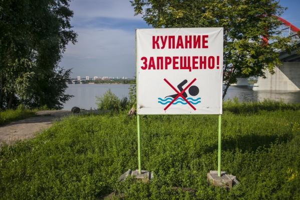 На берегу озера, где купались подростки, расставлены информационные таблички «Купание запрещено»