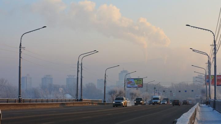 «Чистого неба не ждите»: режим НМУ продлили в Красноярске до конца года