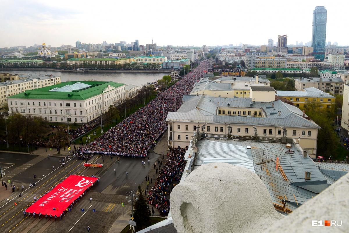 В этом году в нем приняло участие около 140 тысяч екатеринбуржцев