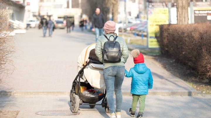 Аналитики подсчитали стоимость вещей первой необходимости для новорождённого в Ростове