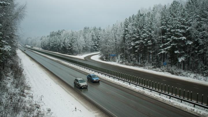 На трассе «Урал» нанесут шумовую разметку, чтобы водители не выезжали на встречку
