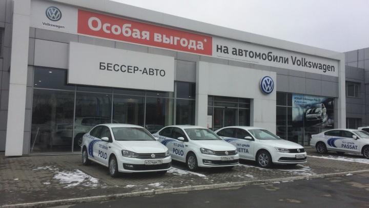 """Официальный дилер Volkswagen """"Бессер-Авто"""" представил новый Polo"""