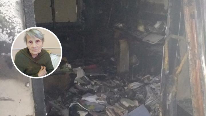 Взрыв телевизора уничтожил все имущество пожилой учительницы с трудной судьбой. Нужны мебель и вещи