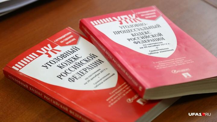 Башкирского чиновника наказали штрафом в 200 тысяч за мошенничество