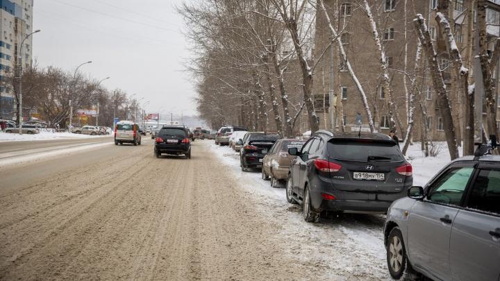 Паркуйся, пока можно: мэрия запретит парковку на улице рядом с Коммунальным мостом