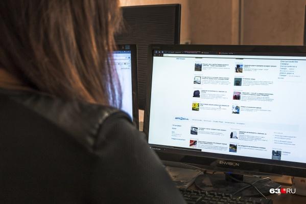 Общественное мнение теперь можно изучать по соцсетям