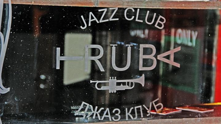 Дело —«Труба»: в клубе с 15-летней историей устроят вечеринку до утра в честь закрытия