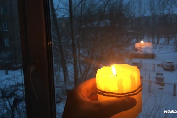 Электричества нет уже несколько часов